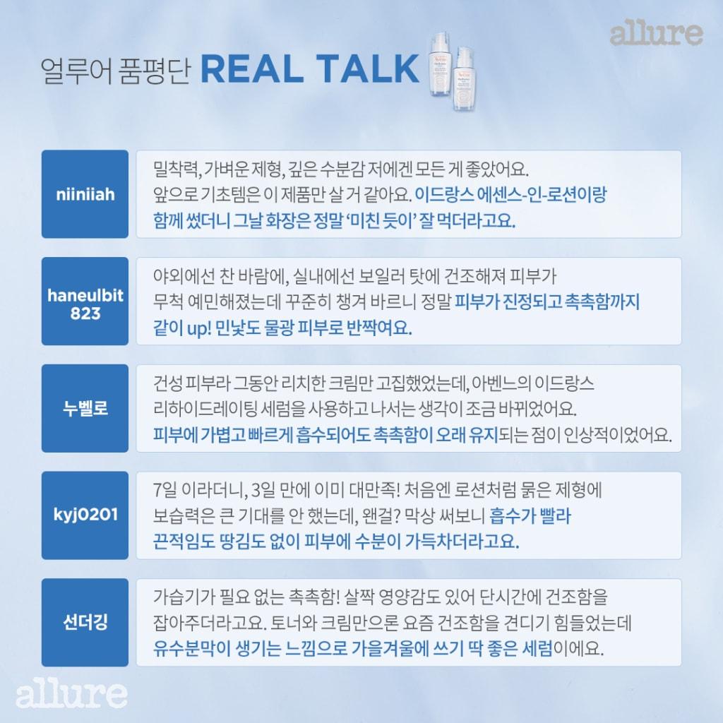 아벤느_카드뉴스5