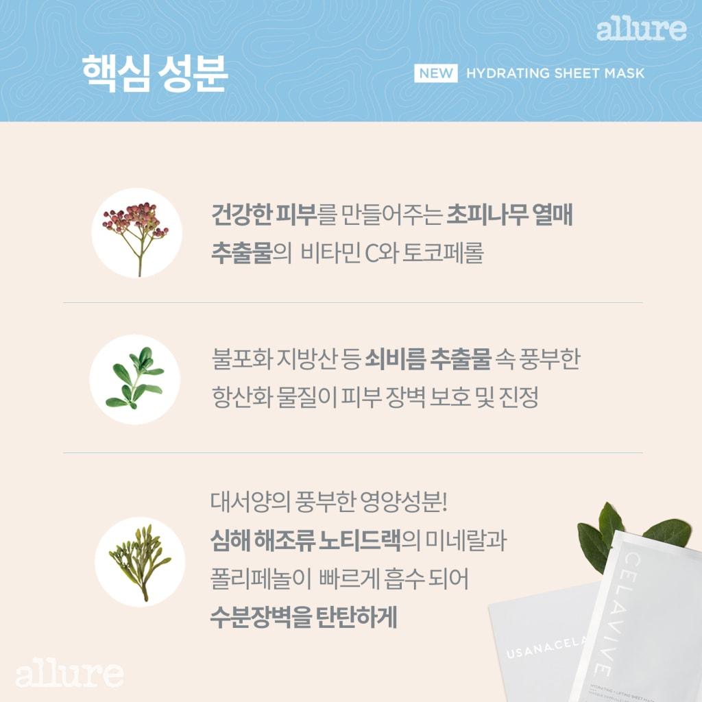 유사나_카드뉴스2