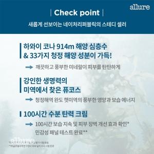 네이처리퍼블릭_카드뉴스2 -수정