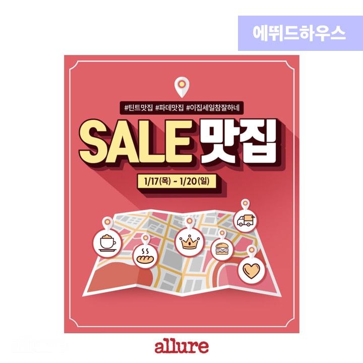 weekly_sale_02