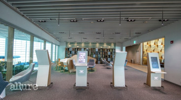 인천국제공항홈페이지4