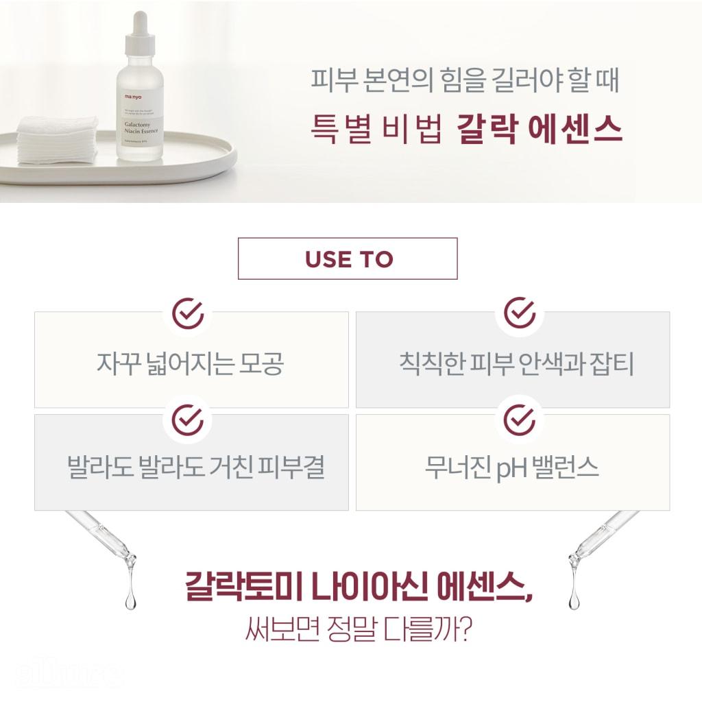마녀공장_카드뉴스2