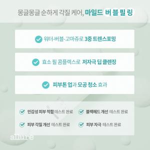 닥터지_카드뉴스2(수정)