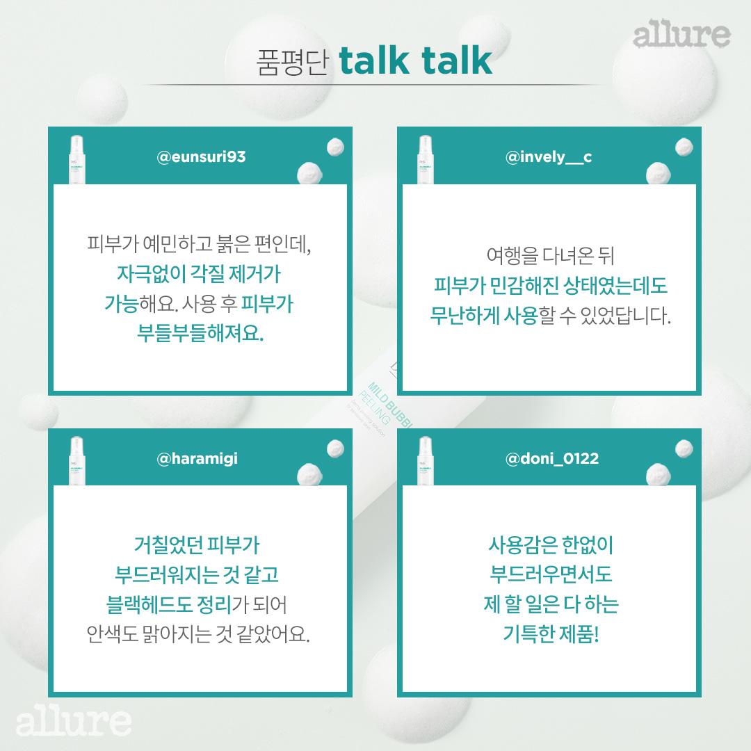 닥터지_카드뉴스5(수정)