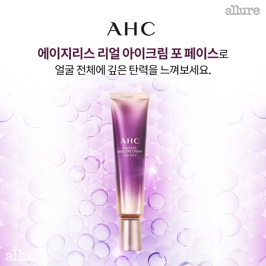 AHC_카드뉴스6
