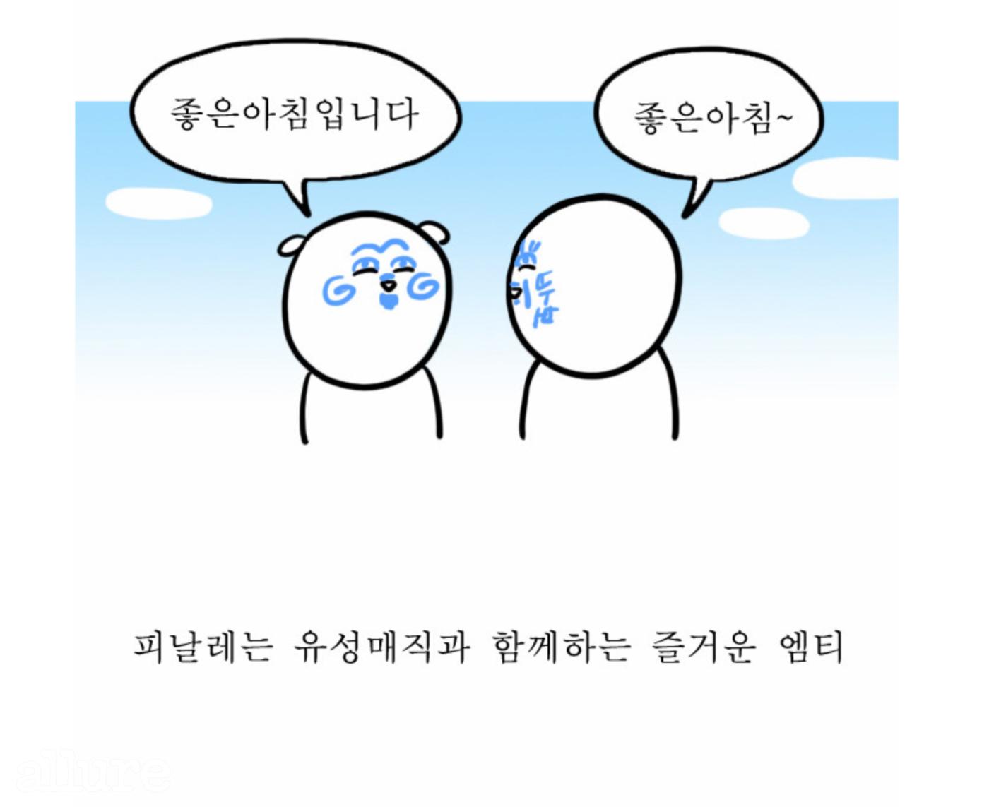 2_대학일기-2