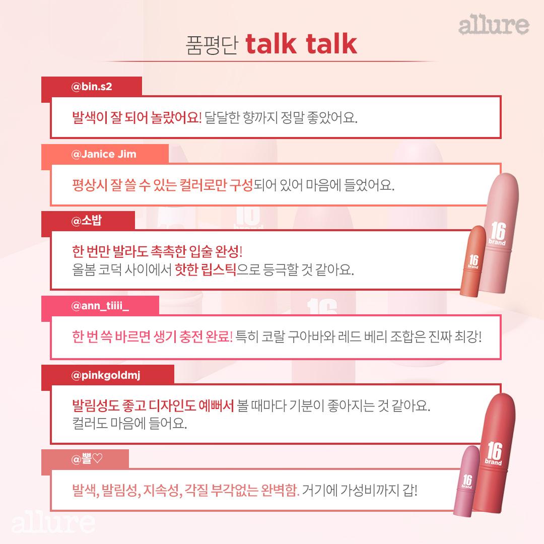 16브랜드_카드뉴스5(수정3)