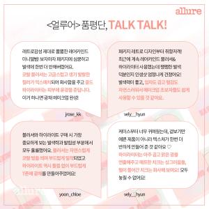 레어카인드2_카드뉴스4