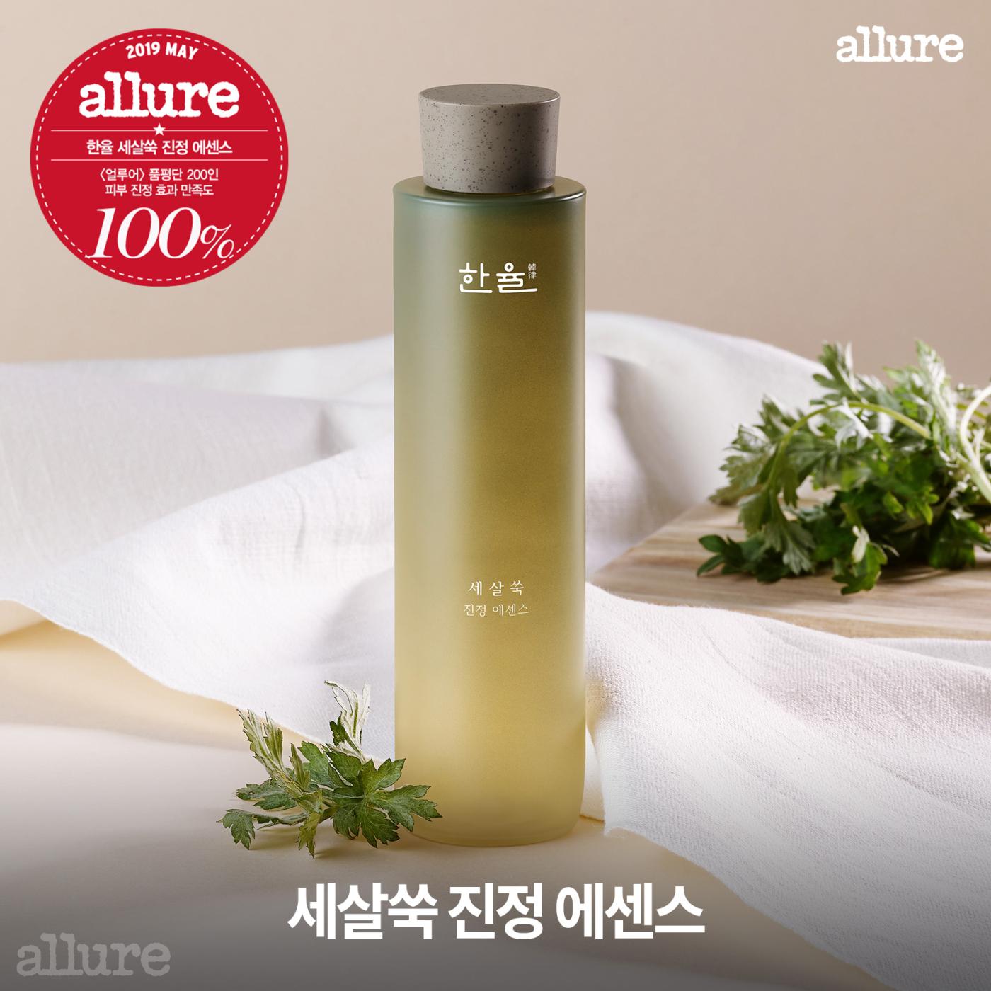 한율_카드뉴스-1-수정