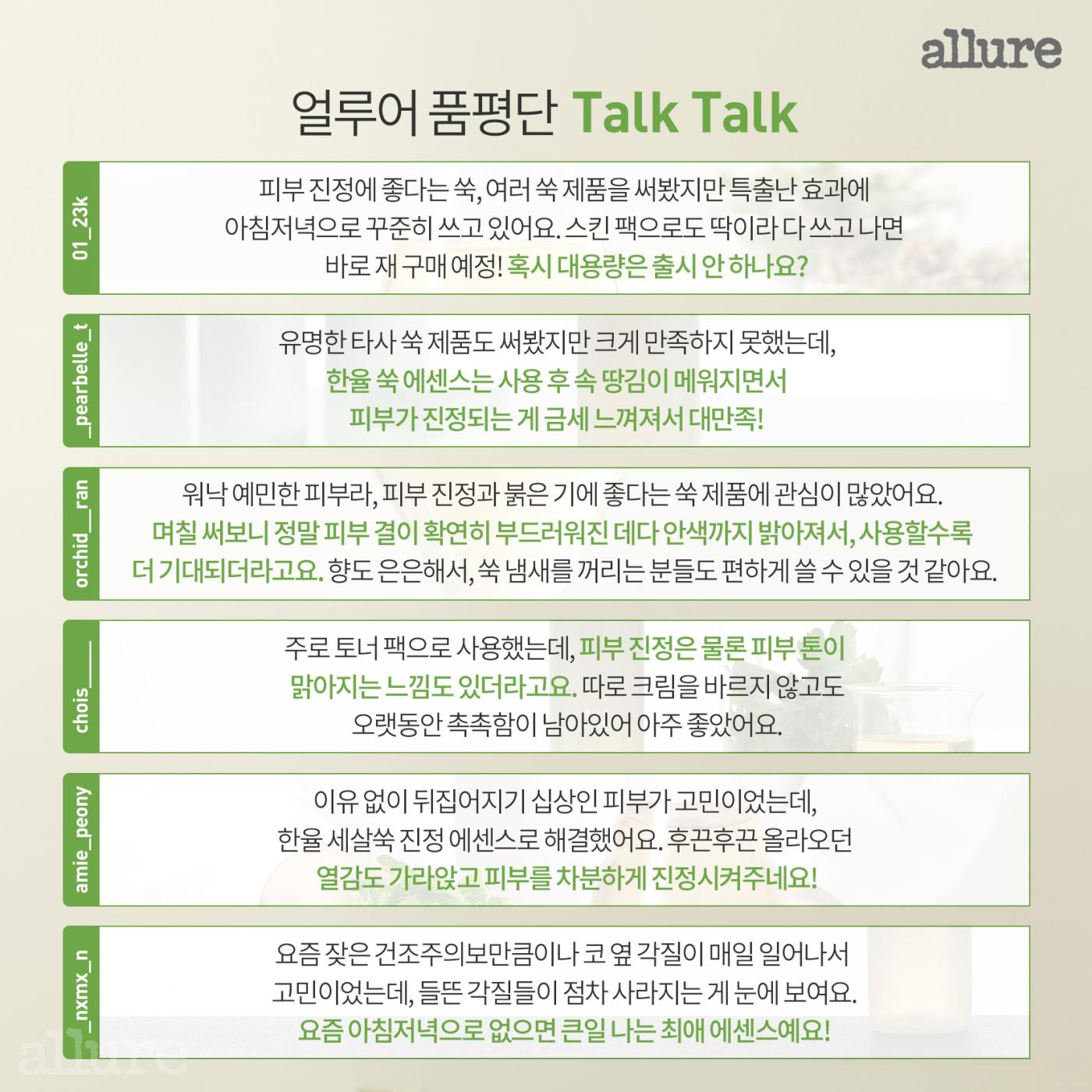 한율_카드뉴스-5