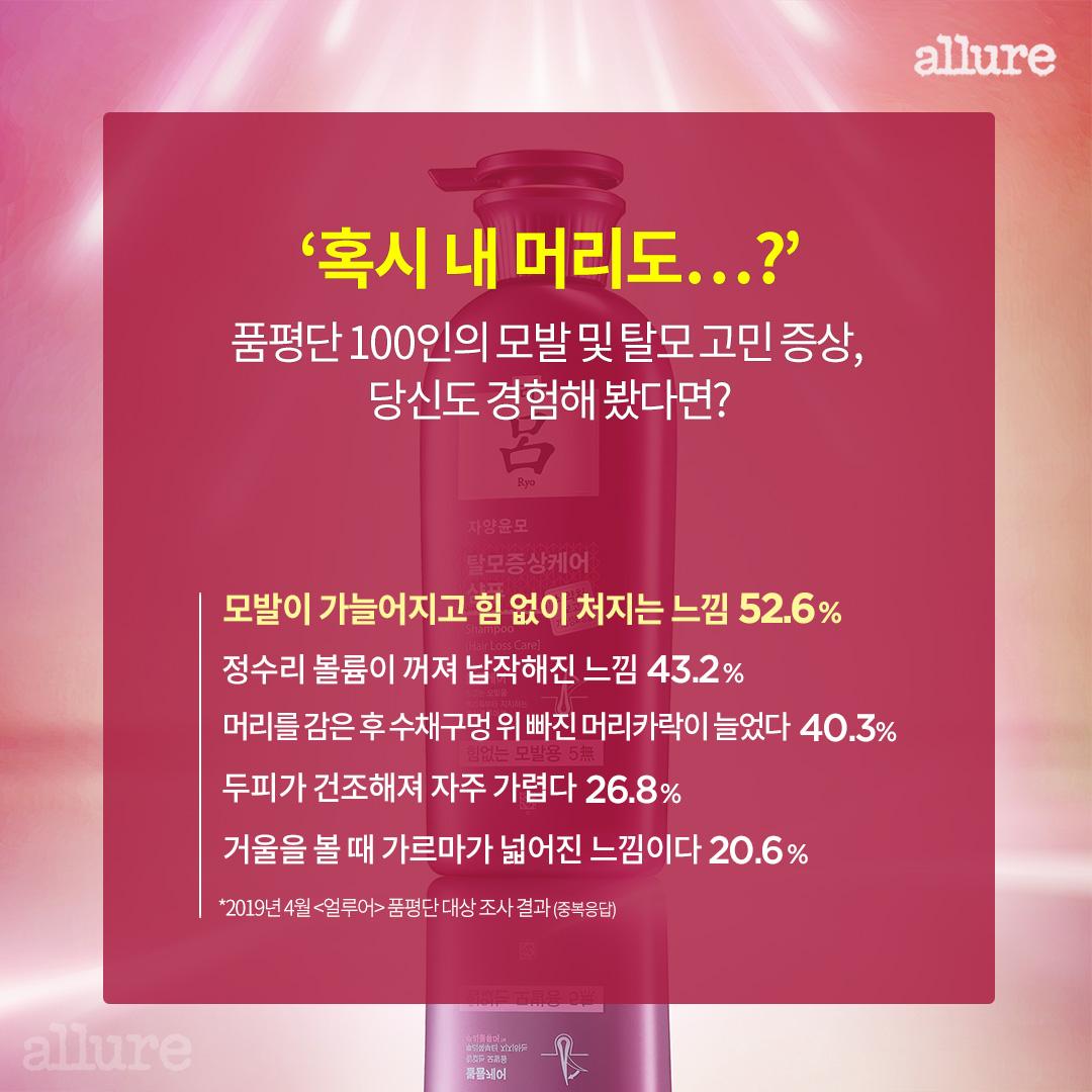 려_카드뉴스2