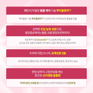 려_카드뉴스3