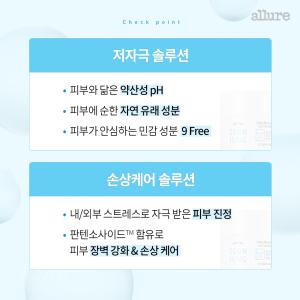 에뛰드_카드뉴스2