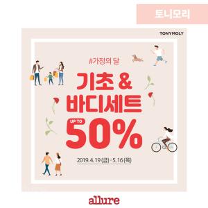 weekly_sale_04