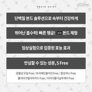 리본드_카드뉴스3