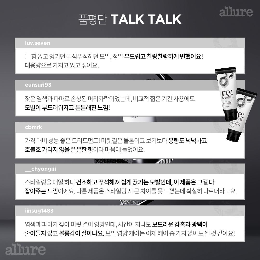 리본드_카드뉴스5