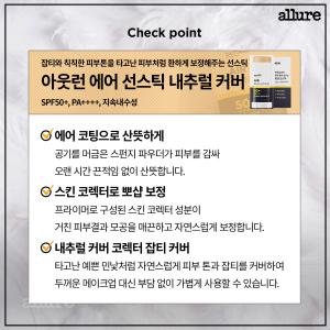 아웃런_카드뉴스-3