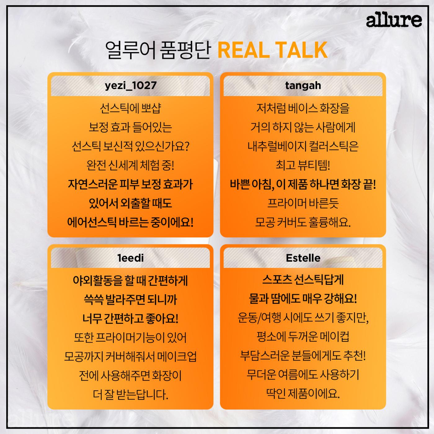아웃런_카드뉴스-5수정