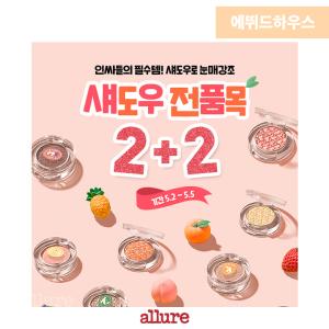 weekly_sale_05