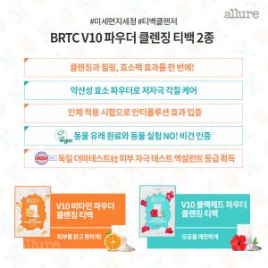 BRTC_카드뉴스2
