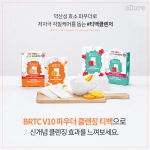 BRTC_카드뉴스5