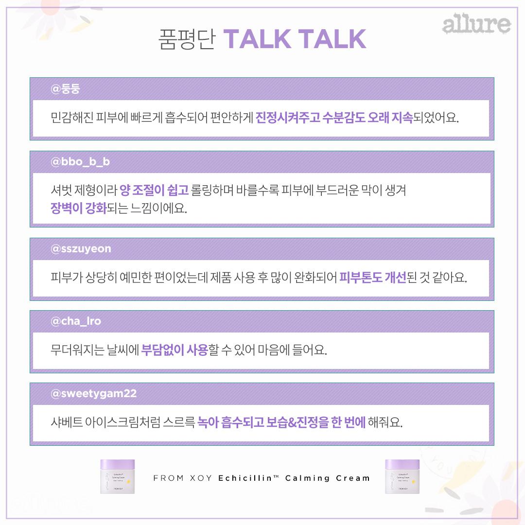 프롬조이_카드뉴스4(수정)