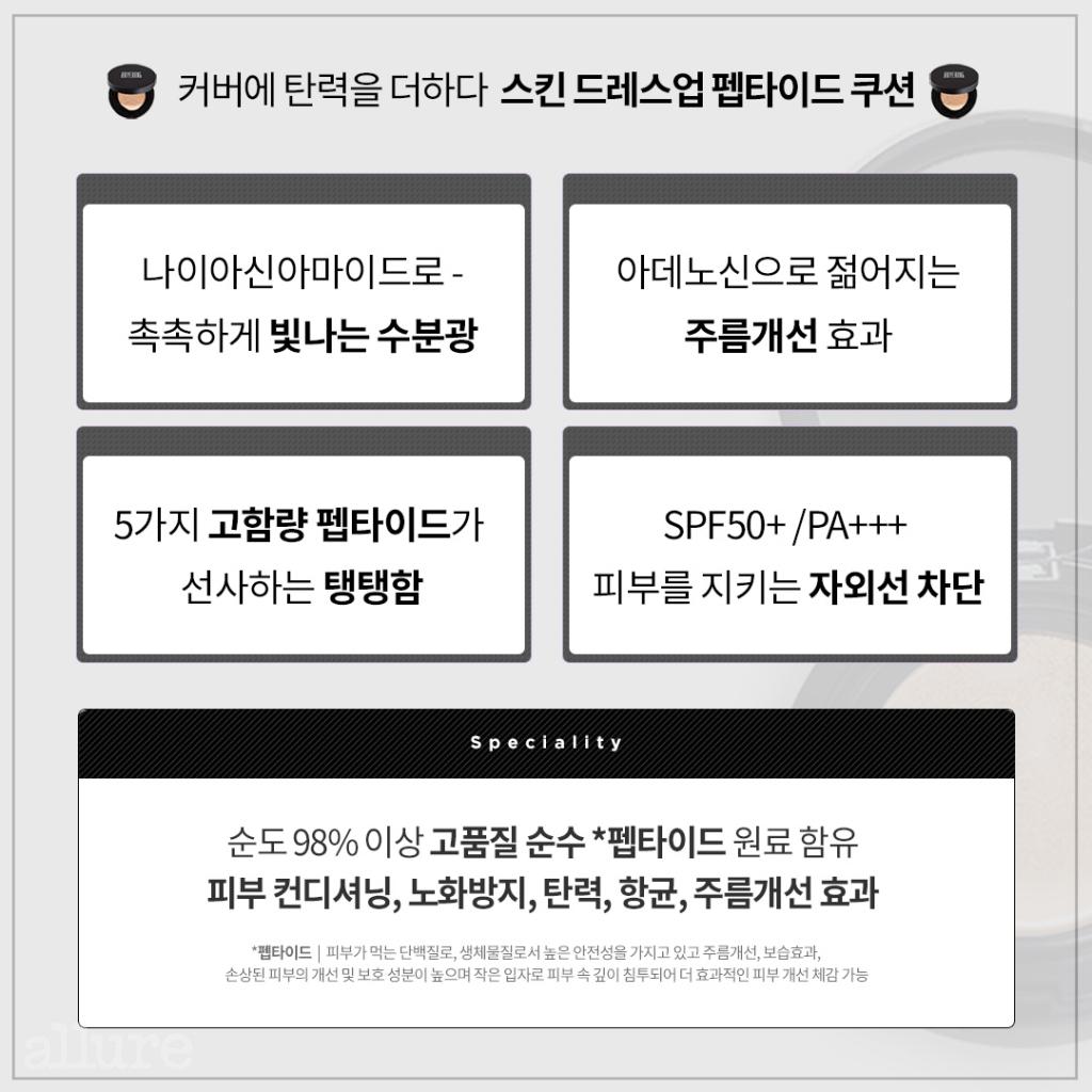 바이예랑_카드뉴스2