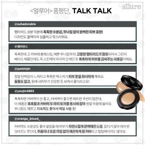 바이예랑_카드뉴스4