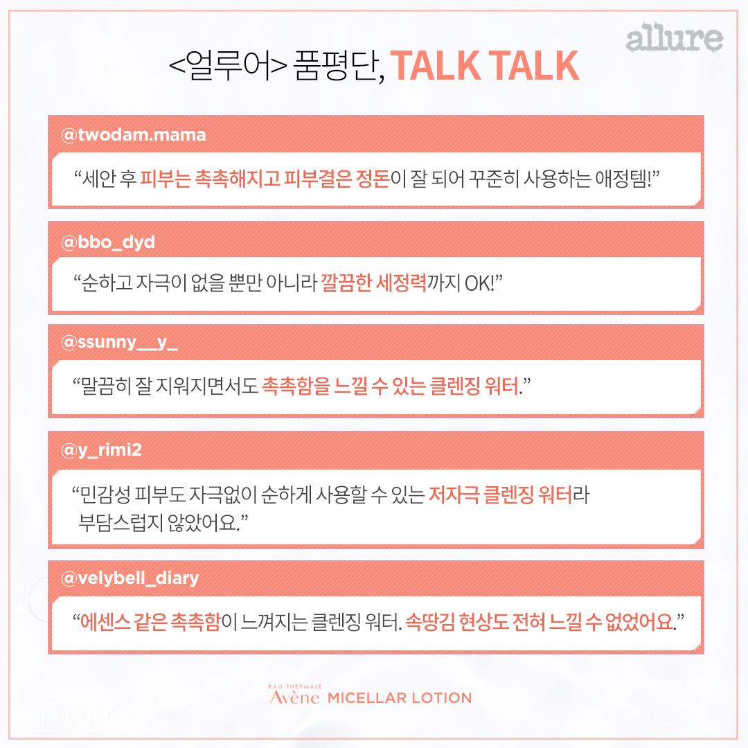 아벤느_카드뉴스4(수정2)