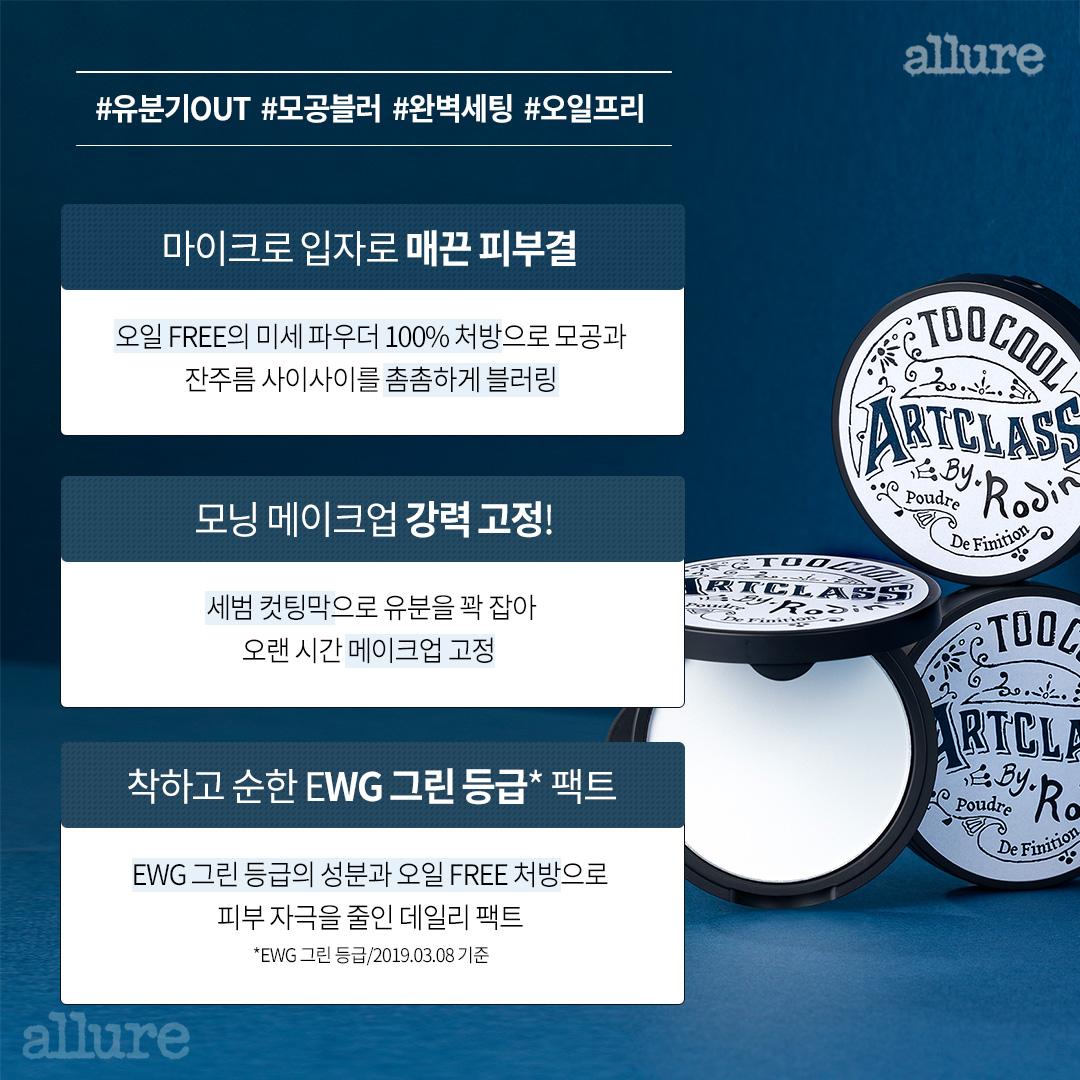 투쿨포스쿨_카드뉴스2(수정)