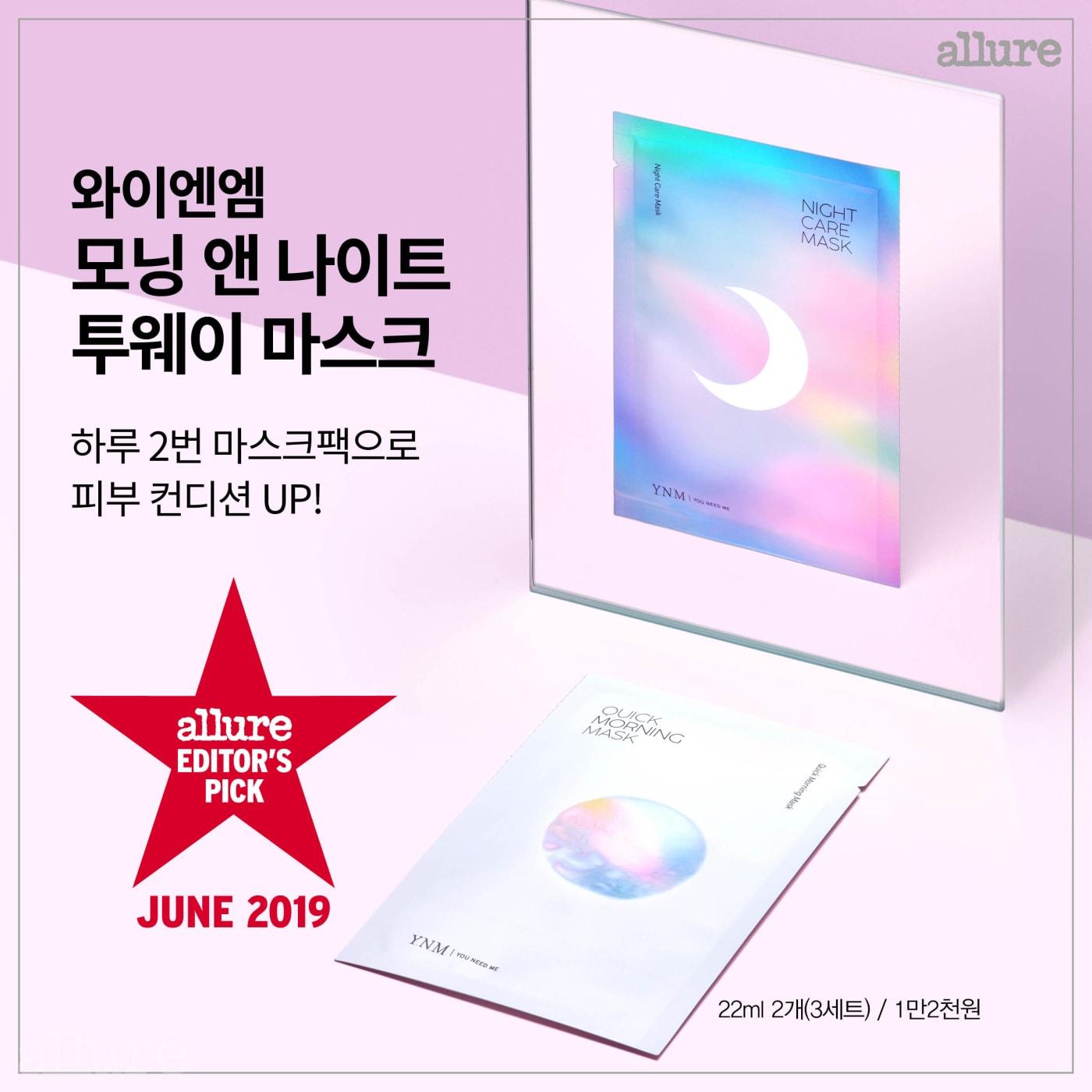 CARD 에디터스픽 와이엔엠 최종1