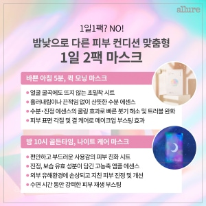 CARD 에디터스픽 와이엔엠 최종3