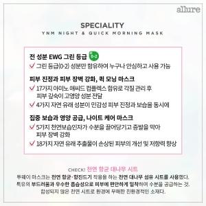 CARD 에디터스픽 와이엔엠 최종4