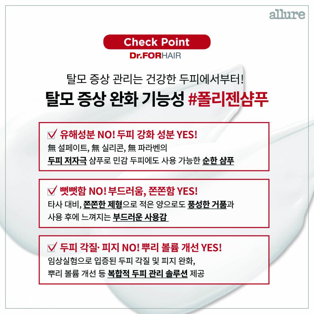 CARD 에디터스픽 닥터포헤어 최종3