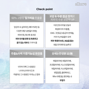채윤614_카드뉴스-2수정