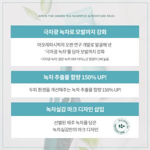아모스_카드뉴스_2