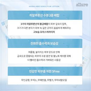 하다라보_카드뉴스3