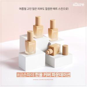 한율_카드뉴스_6