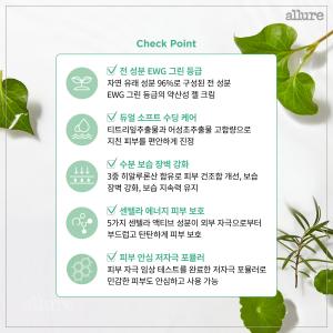 CARD 에디터스픽 보나벨라 최종3