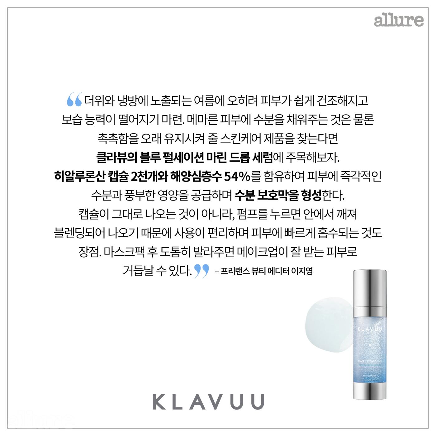 CARD 에디터스픽 클라뷰 최종5