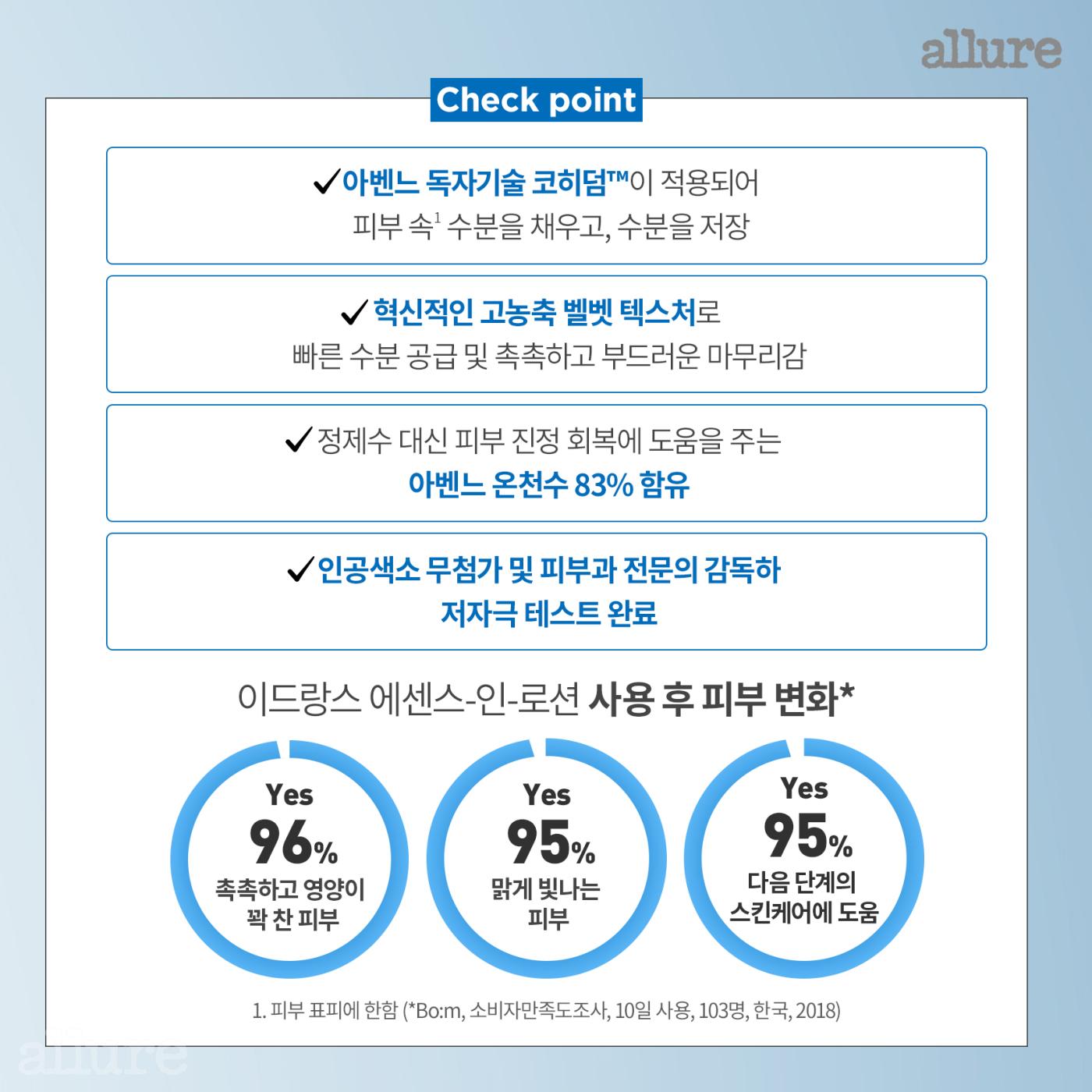 아벤느_카드뉴스-2최종