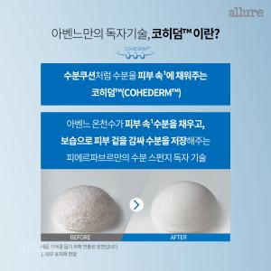 아벤느_카드뉴스-3최종