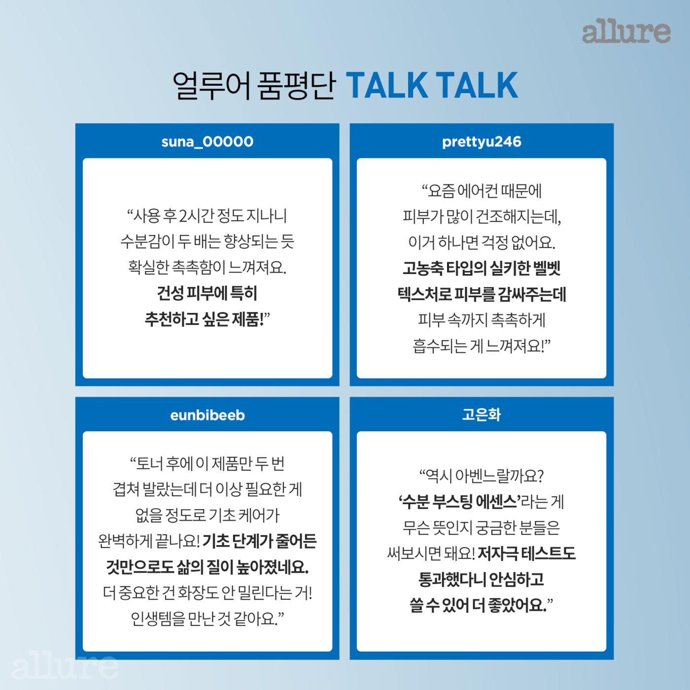 아벤느_카드뉴스-5최종