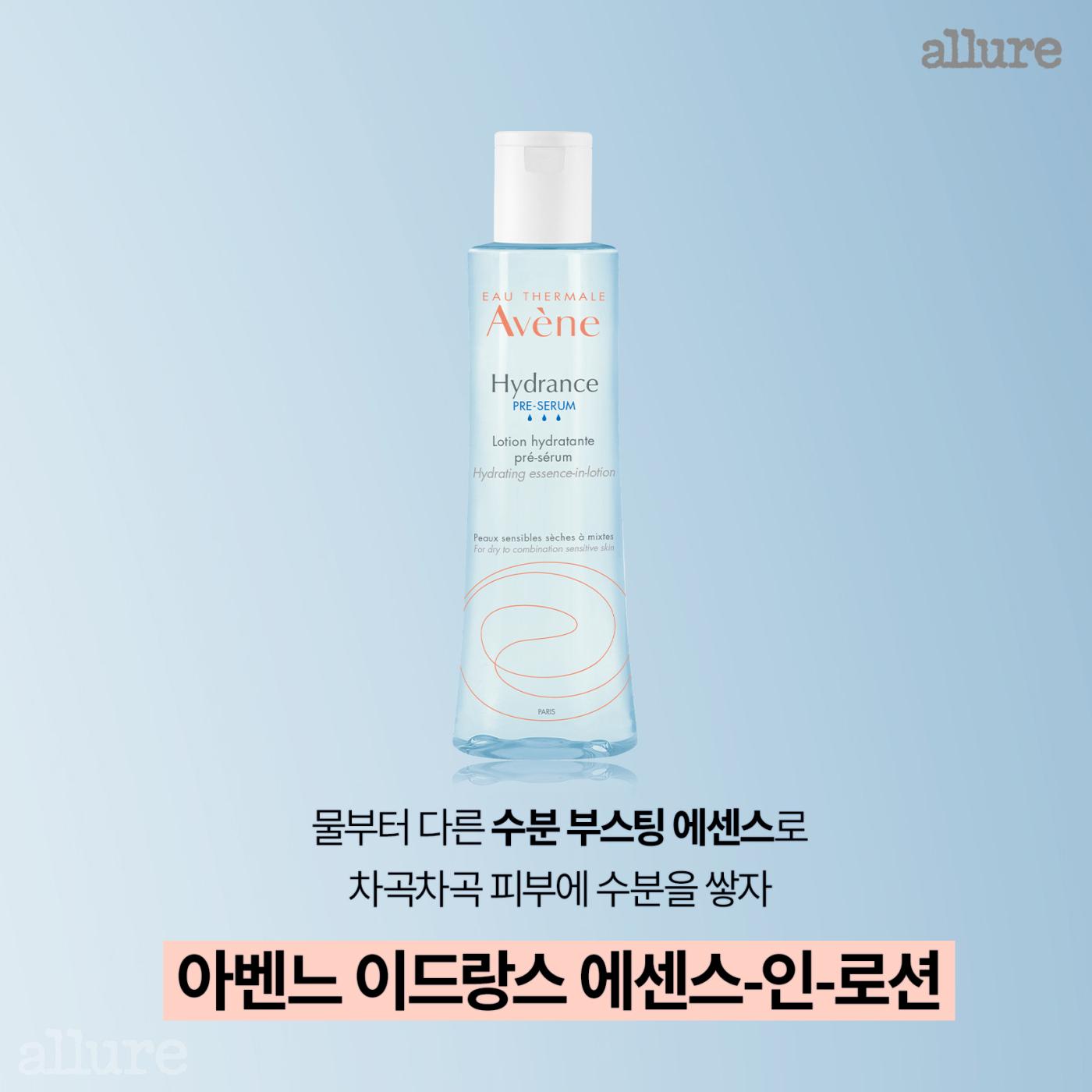 아벤느_카드뉴스-6최종