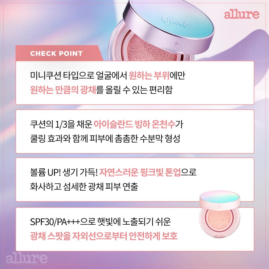 비주얼코스메틱_카드뉴스_3