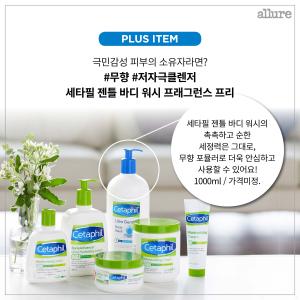 CARD 품평단 세타필 최종3
