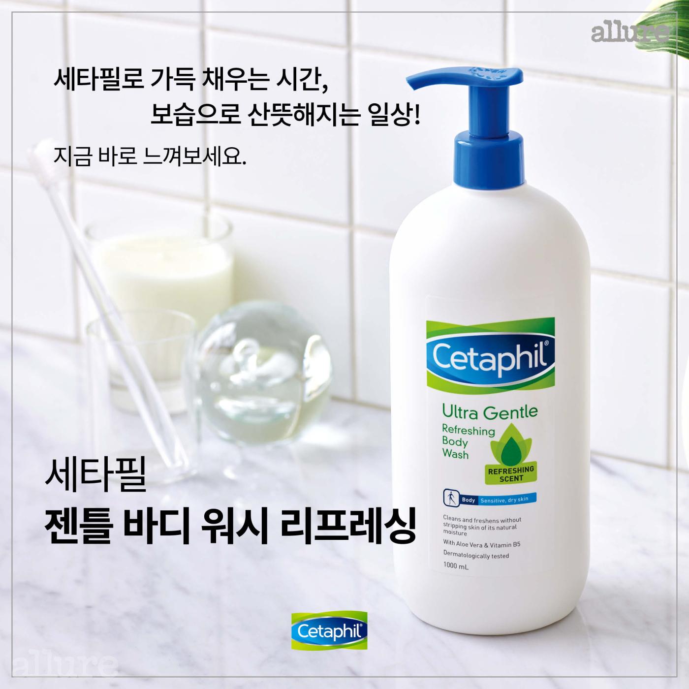 CARD 품평단 세타필 최종6