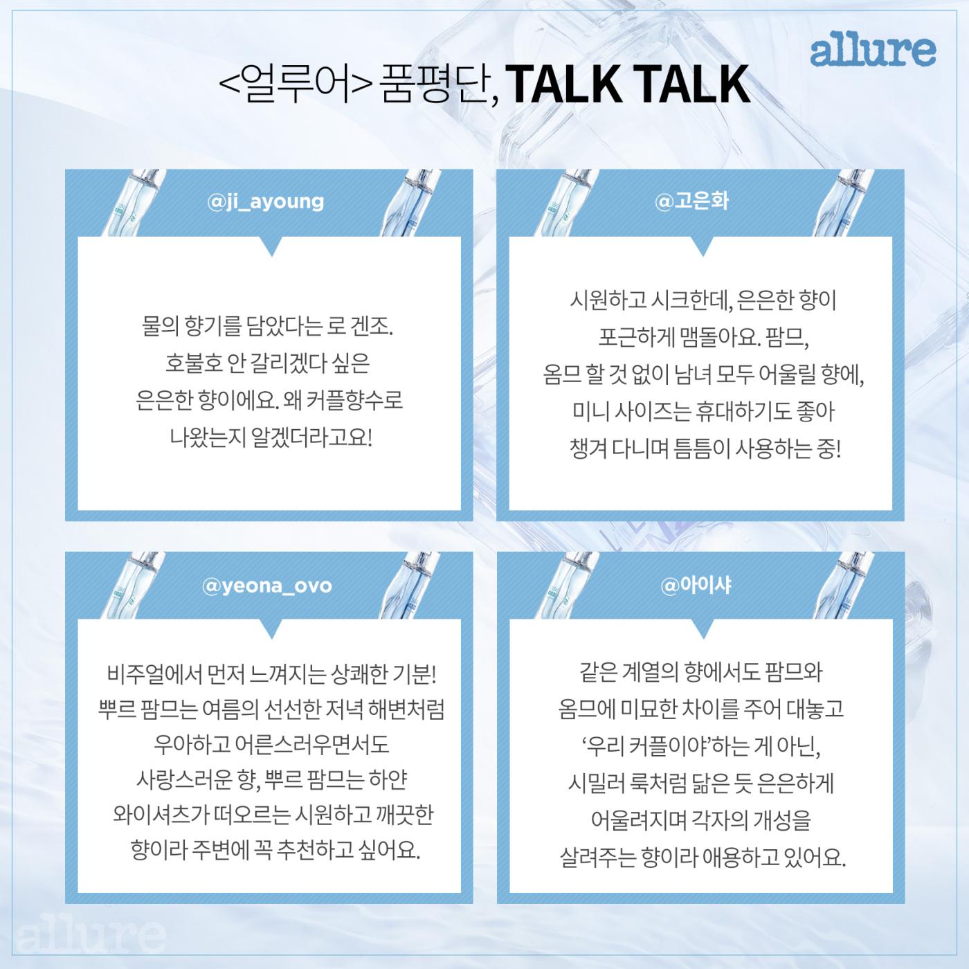 겐조_카드뉴스_4