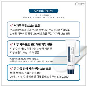 CARD 품평단 토니모리 최종3