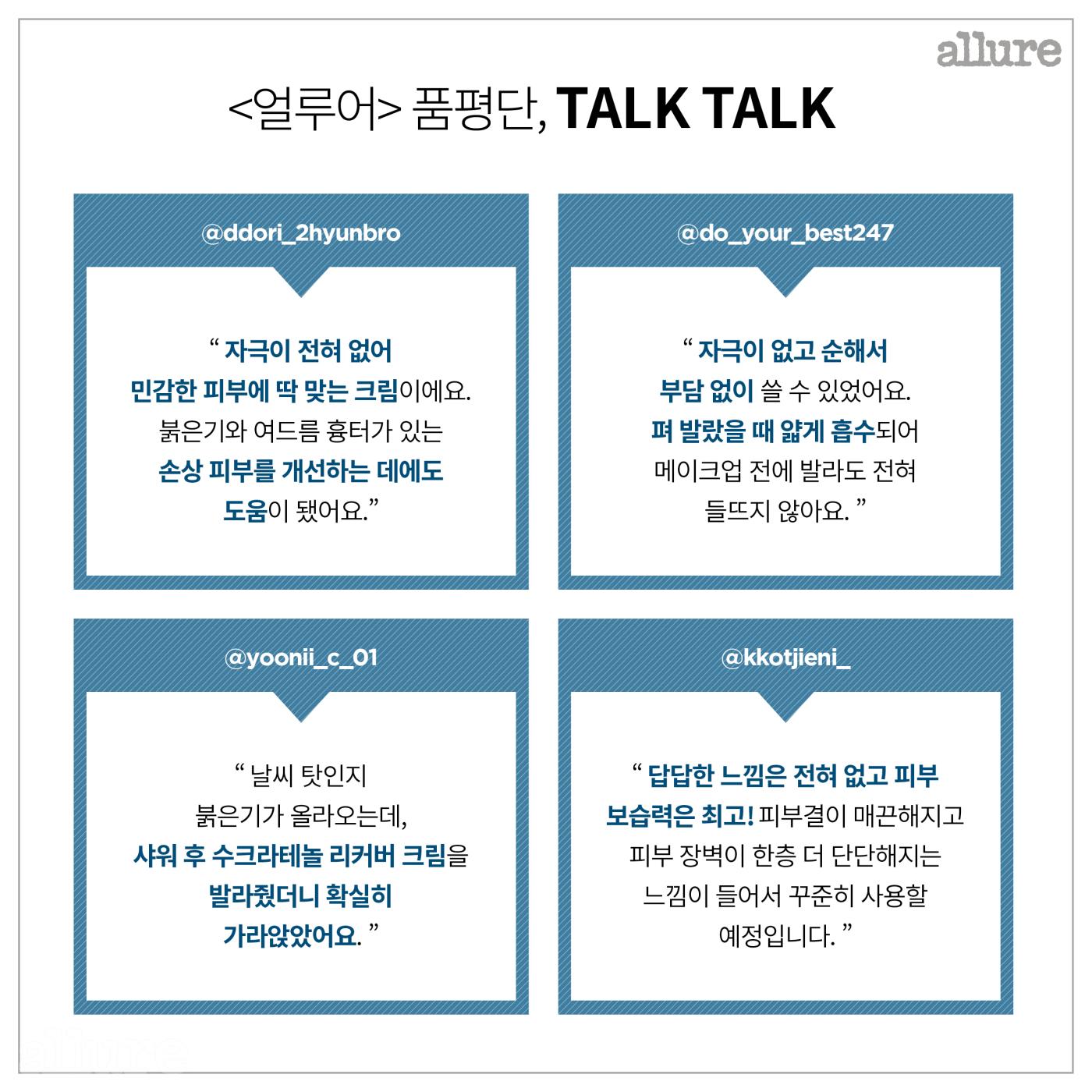 CARD 품평단 토니모리 최종5